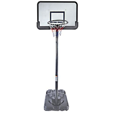 Bargain - $124 (50% OFF) - Active Intent Basketball Stand 44 inch Backboard | The Warehouse