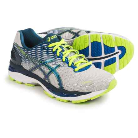 Bargain - Up to 78% OFF - Running Shoes @ Sierra Trading Post